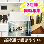 Concept hair salon_サムネイル