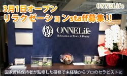 ONNELife